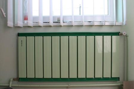Zöld fehér radiátor