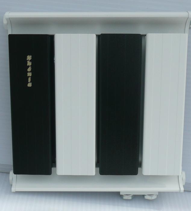 kompakt radiátor