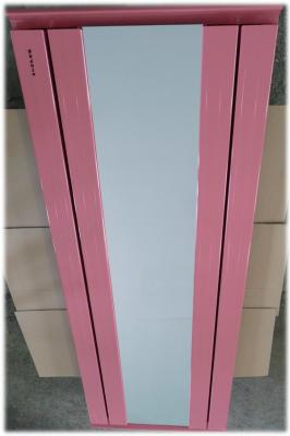 pink tükrös radiátor